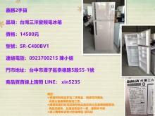 [95成新] 鑫勝2手貨-台灣三洋變頻電冰箱冰箱近乎全新