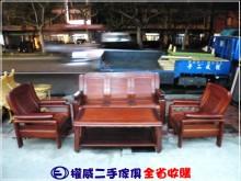 [9成新] 權威二手傢俱/實木沙發4件組木製沙發無破損有使用痕跡