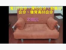 [9成新] 時尚沙發床沙發床無破損有使用痕跡