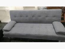 [95成新] 三合二手物流(精美布沙發床)多件沙發組近乎全新
