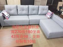 [全新] 毅昌二手家具~全新台製貓抓皮沙發L型沙發全新