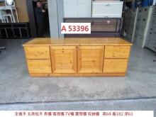 [9成新] A53396 實木 長櫃 電視櫃電視櫃無破損有使用痕跡
