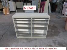 [9成新] A53405 鋼構雙排 資料櫃辦公櫥櫃無破損有使用痕跡
