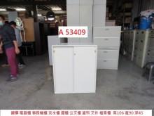 [9成新] A53409 鋼構電器櫃 公文櫃辦公櫥櫃無破損有使用痕跡