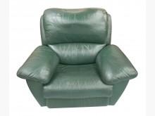 [7成新及以下] A20611*綠色半牛皮單人沙發單人沙發有明顯破損