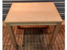 [8成新] 松木書桌書桌/椅有輕微破損