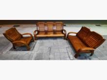 [7成新及以下] 實木123組椅木製沙發有明顯破損