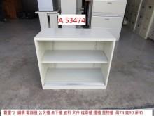[9成新] A53474 鋼構電器櫃 公文櫃辦公櫥櫃無破損有使用痕跡