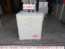 [9成新] A53475 KEY 耐重工具櫃辦公櫥櫃無破損有使用痕跡