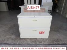 [9成新] A53477 KEY 耐重工具櫃辦公櫥櫃無破損有使用痕跡