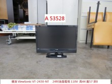 [9成新] A53528 優派24吋液晶電視電視無破損有使用痕跡