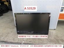 [8成新] A53529 優派24吋液晶電視電視有輕微破損