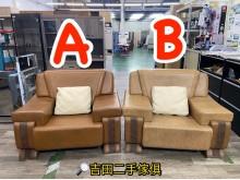 [9成新] 吉田二手傢俱❤半牛皮單人沙發單人沙發無破損有使用痕跡
