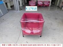 [8成新] K17918 單人沙發 會客沙發單人沙發有輕微破損