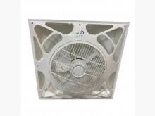 [95成新] X531210*節能風扇其它電器近乎全新