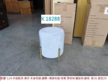 [95成新] K18288 灰圓 椅凳 穿鞋椅沙發矮凳近乎全新