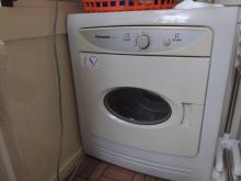 [95成新] 國際牌烘衣機乾衣機近乎全新
