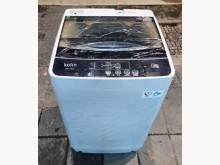 [7成新及以下] 歌林7公斤洗衣機洗衣機有明顯破損