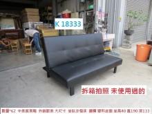 [95成新] K18333 坐臥 沙發床沙發床近乎全新