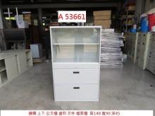 [9成新] A53661 鋼構上玻下抽公文櫃辦公櫥櫃無破損有使用痕跡