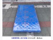 [8成新] 單人加大床墊 彈簧床墊 3.5尺單人床墊有輕微破損