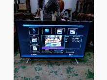 [9成新] 聲寶 55吋LED液晶電視電視無破損有使用痕跡