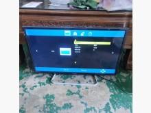[9成新] 奇美32吋LED液晶電視電視無破損有使用痕跡