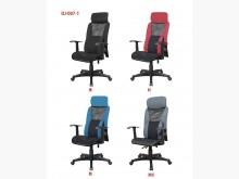 [全新] 新品黑色全網坐墊電腦椅電腦桌/椅全新