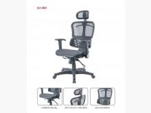 [全新] 新品黑色網布透氣全網坐墊電腦椅電腦桌/椅全新