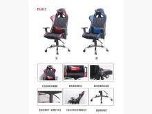 [全新] 新品透氣網布皮革賽車椅(紅/藍)電腦桌/椅全新