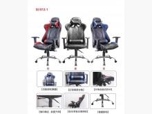 [全新] 新品網布皮革賽車椅(多色可挑)電腦桌/椅全新