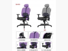 [全新] 新品透氣網布雙背電腦椅電腦桌/椅全新