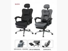 [全新] 新品悠閒翻轉腳踏墊電腦椅電腦桌/椅全新