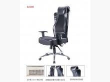 [全新] 新品黑色菱格皮面紋電腦椅電腦桌/椅全新