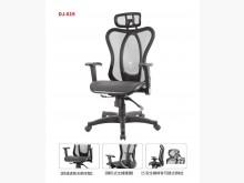 [全新] 黑色透氣隱形護腰支撐坐墊電腦椅電腦桌/椅全新