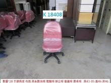[8成新] K18408 手調高度 電腦椅電腦桌/椅有輕微破損