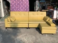 [9成新] L型沙發*貴妃椅*大型沙發*客廳L型沙發無破損有使用痕跡