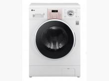 [95成新] LG 3.5KG滾筒洗衣機洗衣機近乎全新
