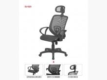 [全新] 新品黑色頭枕網布透氣電腦椅電腦桌/椅全新