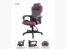 [全新] 新品灰紅貓抓皮革電競賽車椅電腦桌/椅全新