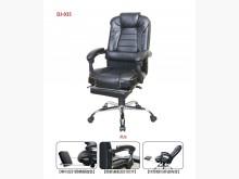 [全新] 新品黑色雙層皮革電腦椅電腦桌/椅全新