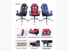 [全新] 新品皮革獨立筒坐墊電競賽車椅電腦桌/椅全新