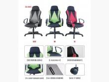 [全新] 新品特殊邊條舒適頭枕電腦椅電腦桌/椅全新
