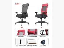 [全新] 新品蝴蝶靠枕獨立筒坐墊電腦椅電腦桌/椅全新