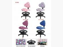 [全新] 新品3M防潑水乳膠棉坐墊電腦椅電腦桌/椅全新
