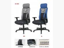 [全新] 新品高碳鋼獨立筒坐墊電腦椅電腦桌/椅全新
