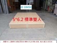 [95成新] @18454 雙人床底 5尺床雙人床架近乎全新