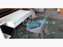 [9成新] 尋寶屋二手買賣~書桌+椅子書桌/椅無破損有使用痕跡