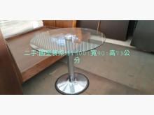 尋寶屋二手買賣~圓形玻璃餐桌餐桌無破損有使用痕跡