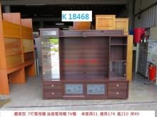 [8成新] K18468 牆面型 7尺電視櫃電視櫃有輕微破損